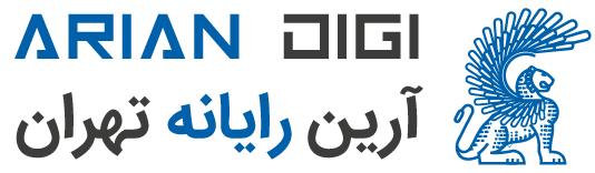 آرین رایانه تهران